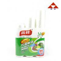 鑫峰1609保鲜袋三种规格优惠装 180个 食品袋超市加厚大号