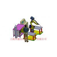 伟晟H型工位三维柔性组合焊接工装焊接机器人
