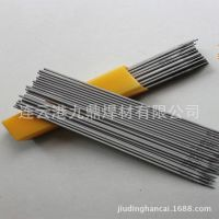 【现货】供应200, 201镍合金焊条ENi-1镍基焊条 厂家直销