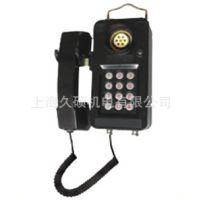 KTH123矿用本质安全型抗噪声电话机,防爆防水电话机,矿用选号电话