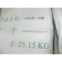 技术合作生产无滴落阻燃剂符合V0级不燃棉标准