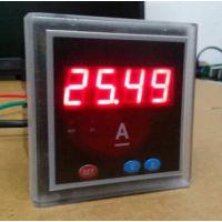 72*72数显直流电流表HS195I-AK1开孔68*68DC1A2A3A5A10A100A200A