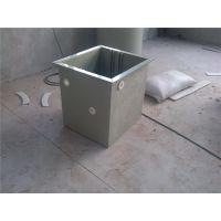 供应甘肃PP酸洗槽|云南污水处理水槽|防腐蚀抛光氧化槽设备