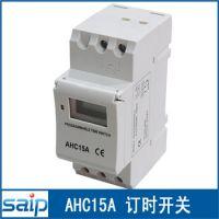 供应AHC15A定时开关 定时器 电子计时器