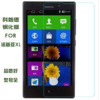 科帕德 诺基亚XL手机钢化玻璃膜  Nokia钢化膜 厂家批发 型号***全