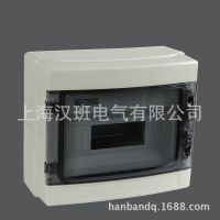 工业防水电表箱 防潮防腐蚀配电箱 12位回路断路器空开箱照明箱体