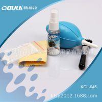 欧普拉系列 相机清洁套装 镜头清洁套装 数码五件套
