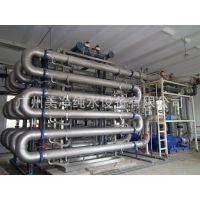 厂家供应 管式MBR 原水处理设备 美净纯水设备