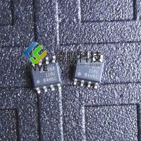 集成电路IC TI/德州仪器 INA118U INA118 原装正品,假一罚十