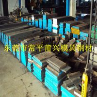 供应抚顺635铬钼钒合金钢材 635合金工具钢