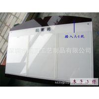 3个A4插纸盒广告牌 社区广告信息牌 小区便民信息广告牌定制加工