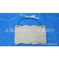 【厂家直销】木制玩具/木制工艺品/木制挂件/小木板挂件