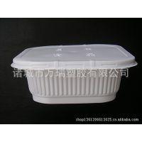 一次性快餐盒 生鲜果蔬盒 pp盒 万瑞塑胶