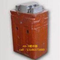宝鸡昊翔铁路设备器材有限公司