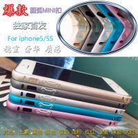 苹果5S圆弧单色金属边框 手机保护外壳 iPhone手机壳 迷你扣批发