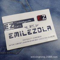 L-112 牛仔裤真皮皮标 皮革压印 丝印皮标 压花 烫金皮牌