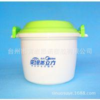 精品热销 微波炉用饭盒 厨房塑料蒸饭盒 美的广告赠品饭盒