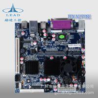 Lead/励迪 ITX-N270SE 工控主板 凌动270 POS机 排队机专用主板