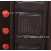 ADF4350BCPZ 全新进口原装ic芯片,现货价优,欢迎合作咨询