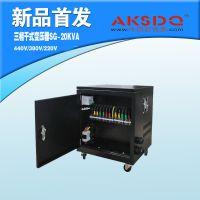三相变压器.数控机床印刷机低频SG.JSG-20KVA380