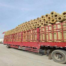 硬质岩棉管价格//岩棉管厂家分布在哪