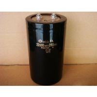 供应250V18000UF铝电解电容器