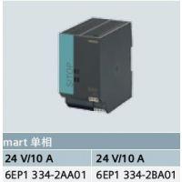 供应西门子电源6EP1437-3BA10