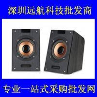 供应V3700 蓝悦全木质箱体简约时尚音箱