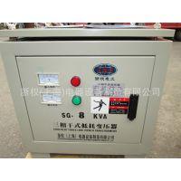 直供 380v变480v变压器 三相隔离变压器 升压变压器
