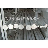 铝合金棒,6061铝棒,氧化的铝合金棒货源充足