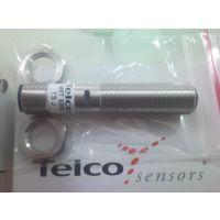 供应TELCO光电开关LR110-TB38-15