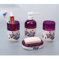批发时尚情侣浴室用品套件 洗漱用具四件套 塑料卫浴清洁套装