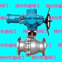 供应球阀Q941F46-16C-DN150华通电动调节球阀