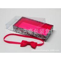 精美高端礼品盒 韩式精美礼盒 粉红高档内裤包装盒 纸盒定做批发