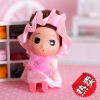 新品上市 花边毛球迷糊娃娃 礼物批发 娃娃礼物挂件RX15-12cm