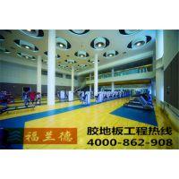 耐磨PVC地板厂家,材料批发,施工优质企业,诚信服务厂商