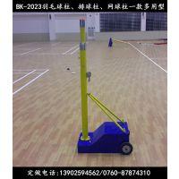 球柱-羽毛球柱、排球柱、网球柱一款多用型|包送货安装的厂家