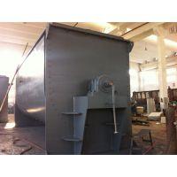 优博干燥两性淀粉干燥机空心桨叶反应器开机流程KJG