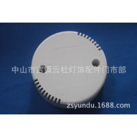 78*29——LED圆形驱动电源外壳塑料阻燃环保PC圆形塑胶外壳