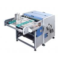 供应龙行胜 自动灰纸板开槽机 ,v型槽、u型槽(LS-1200B)