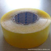 北京品牌胶带 45mm宽*35mm厚透明胶带 为回馈新老客户 打折到11元