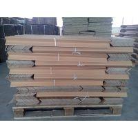 昌乐纸护角——青岛护角厂家低价定做、两条大线生产、量大从优