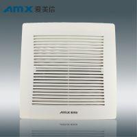 12寸天花管道全塑排气扇 高品质室内通风换气扇品牌AMX爱美信