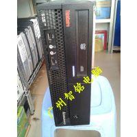 原装二手IBM/联想Q35台式电脑M57双核小主机 成色新 特价销售
