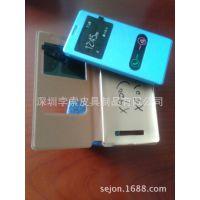 BOSO品牌 OPPO型号R6007手机套 oppoR8274G版保护皮套 皮夹壳