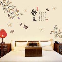 厂家批发 DLX916 古典卧室背景墙贴纸 透明PVC可移花卉墙贴
