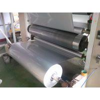 供应北京铝箔复合包装膜