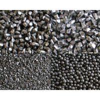 供应厂家批发钢板表面预处理用钢丸钢砂