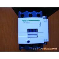 供应 施耐德 交流接触器 LC1E95M5N