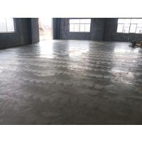 供应嘉峪关金刚砂耐磨地坪材料市场上包施工价格